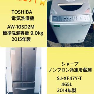 ‼️10.0kg‼️ 送料設置無料♬大型冷蔵庫/洗濯機!!