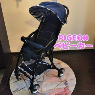 【sale】PIGEONビングル【取説付き】