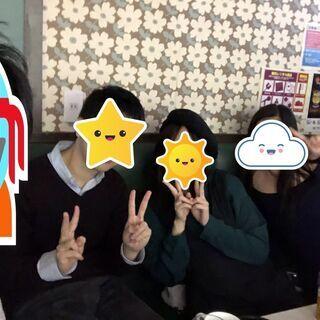 【急募】4/25(日)同年代まったり人狼会 @名古屋
