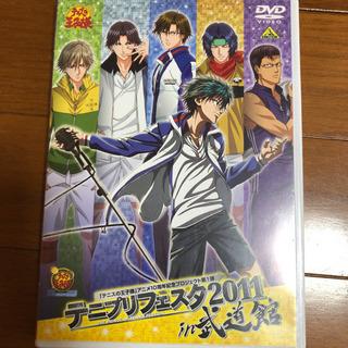 テニプリフェスタ2011 中古 DVD