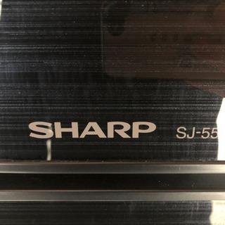 SHARP 冷蔵庫 黒
