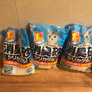 【猫砂】消臭シリカゲル 1kg ×2袋 +おまけ