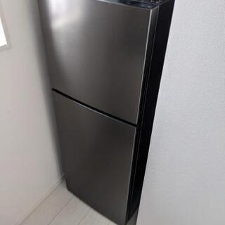 冷蔵庫 maxzen 138L