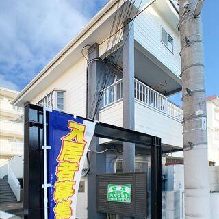 ★★★初期費用完全無料で入居できます♪ハイラーク原103号室♪★★★