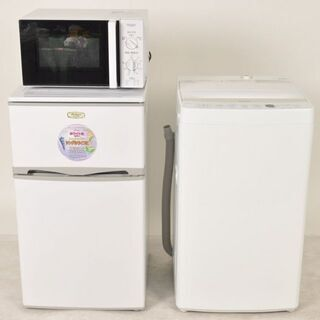 P-Ba036  中古家電セット 冷蔵庫 洗濯機 電子レン…