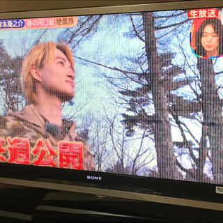 sony ジャンク テレビ