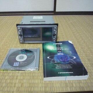 トヨタ純正DVDナビ NDKT-W52、八尾近辺なら持って…