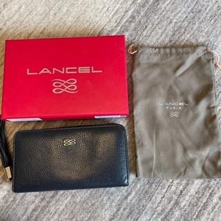 LANCEL 長財布 黒