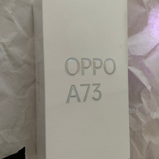 新品未開封 OPPO A73 ダイナミックオレンジ 楽天版