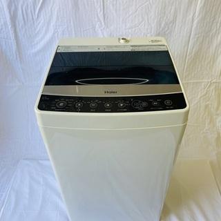 【京都】ハイアール 洗濯機 5.5kg 2019年製 Haier...