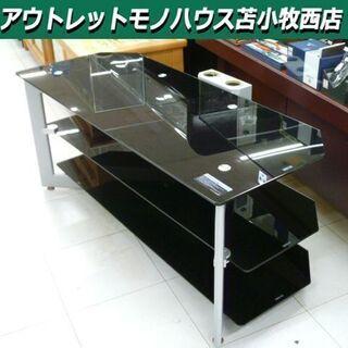 テレビボード ガラス製 テレビ台 幅110×奥行53.5×高48...