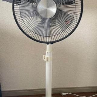 扇風機お譲りします【0円】