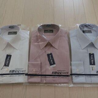 ②新品未使用のワイシャツ3枚お譲りします。