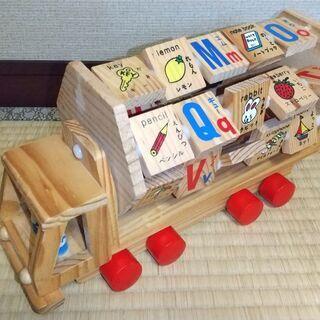 木のおもちゃ 英語 知育玩具