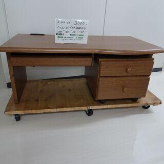 パソコンローデスク袖机付(R304-06)