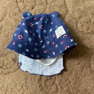 帽子 48センチ