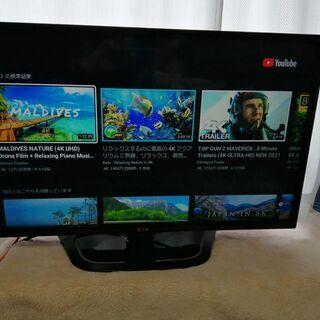 【お話中】LG 32インチ スマートTV テレビ 32LN570B 2013年 中古品 動作品 不具合無し 比較的美品 - 家電