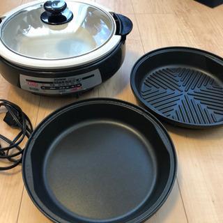象印 ホットプレート3枚セット 鉄板 グリル 鍋