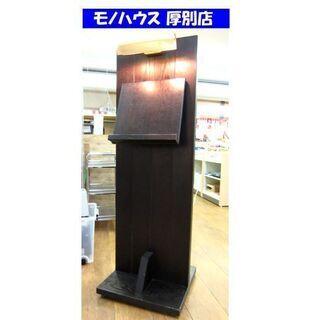 飲食店 メニュースタンド 幅45×奥45.5×高135.5cm ...