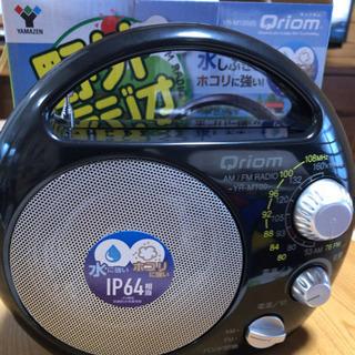 野外ラジオ ヤマゼンYR-M100B