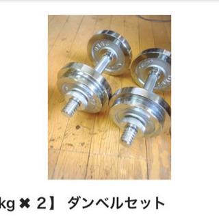 【⭐️新品⭐️】トレーニング ダンベル10kg×2