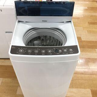 6ヶ月保証付き!Haierの洗濯機【トレファク岸和田】