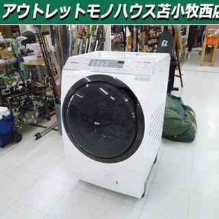 パナソニック ドラム式 電気洗濯乾燥機 10.0kg NA-VX...