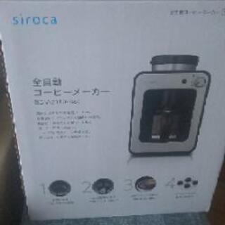 シロカ 全自動コーヒ SCA211