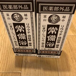 【ネット決済・配送可】薬用入浴剤