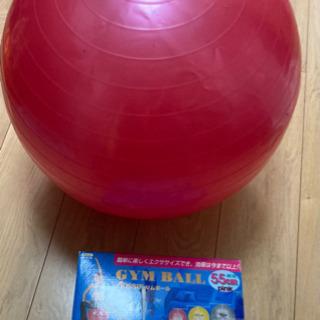 バランスボール55cmピンク