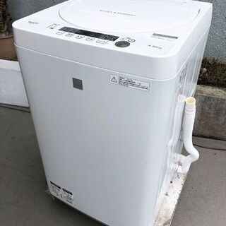 SHARP シャープ keyword 全自動洗濯機 4.5…