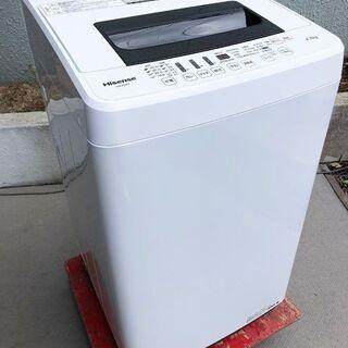 お買い得!ハイセンス Hisense 全自動洗濯機 ホワイ…