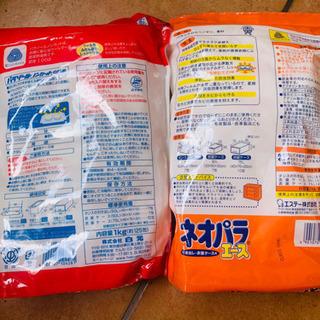 値下げ 新品防虫剤 1kg2袋