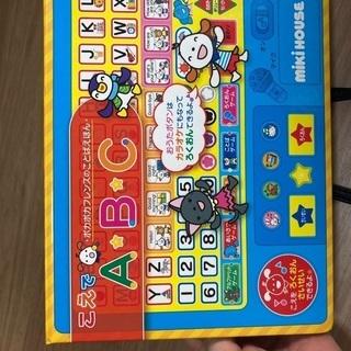 知育玩具 ミキハウス 英語 歌