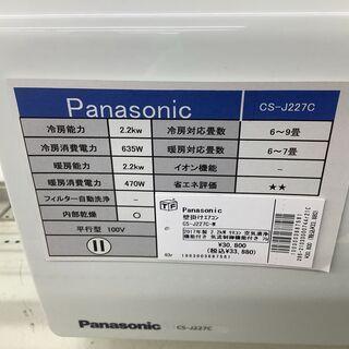 【トレファク東久留米店】Panasonic壁掛けエアコンございます!!