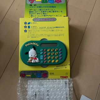 ゲーム電卓×2セット
