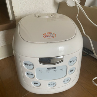 無料3.5合炊飯器