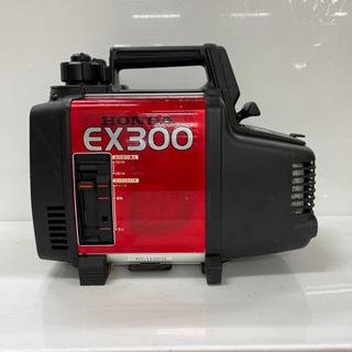 ホンダ 超小型ポータブル発電機 EX300