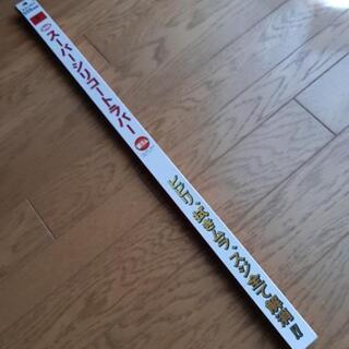 ワイパー ゴム 550mm-8mm巾