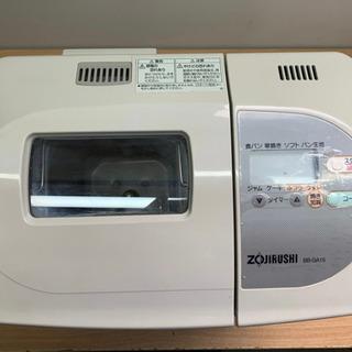 ZOJIRUSHI  BB-GA17  ホームベーカリー