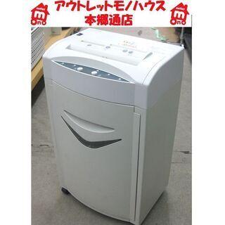 札幌 コクヨ マルチシュレッダー KPS-M70X 電動シュレッ...