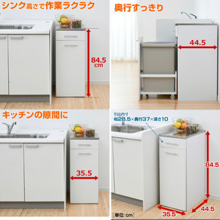 【ネット決済】⭐️新品⭐️ 送付可 ダストボックス おしゃれ 完...