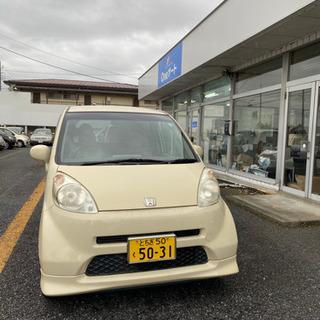 車検令和3年6月‼︎全てコミコミ70000円