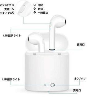 【ネット決済】ワイヤレス イヤホン Bluetooth イヤホン...