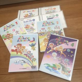 ヤマハ英語教室 トーキッズ DVD.CDセット