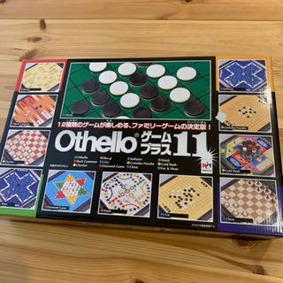 オセロ ゲームプラス11