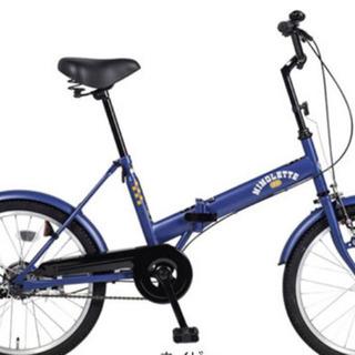折りたたみ自転車★