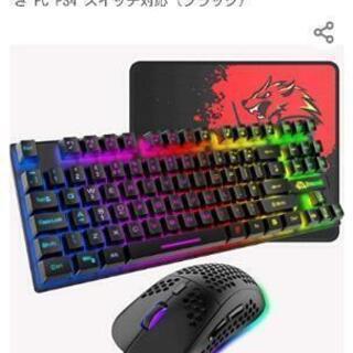 新品未使用ゲーミングキーボード マウス 88キー 軽量 LEDバ...