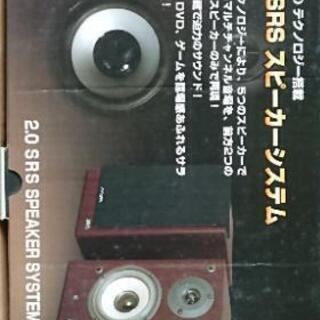 オーム電機 SRSスピーカーシステム