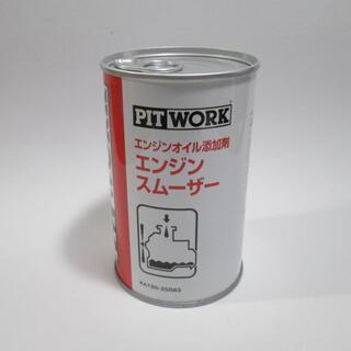 PITWORK エンジンスムーサー 1缶